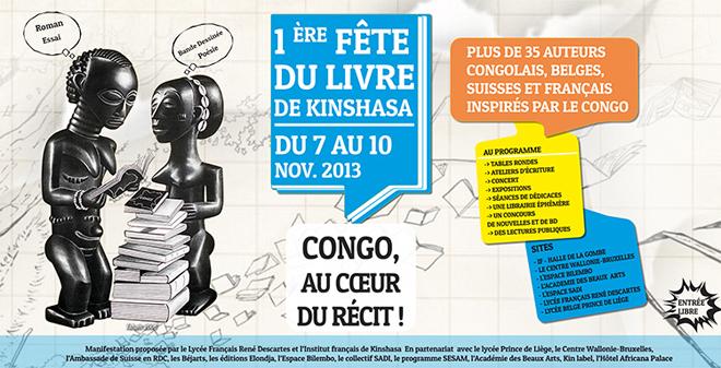 1ere Fete Du Livre De Kinshasa Institut Francais De